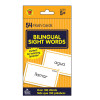 Bilingual Sight Words Flash Cards