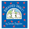 Barnyard Dance! Board Book